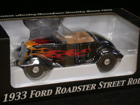 HD Ford 1933  Convertible Roadster Bank