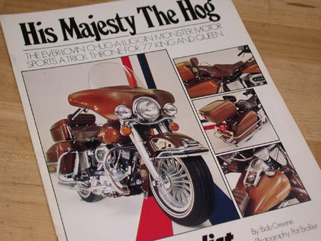 The Motorcyclist 1976  Electra-Glide brochure