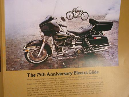 AMF Harley Davidson 75th Anniversary Brochure